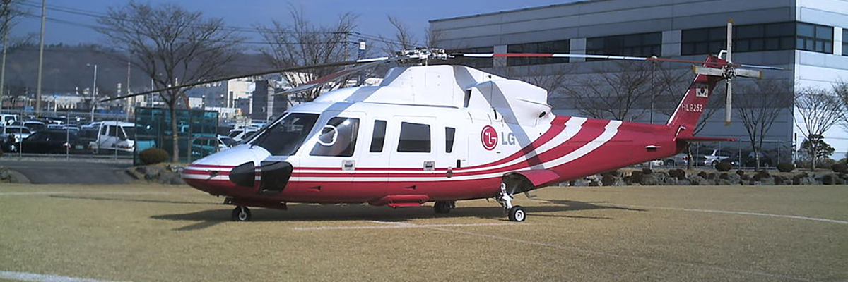 sikorsky private helicopter